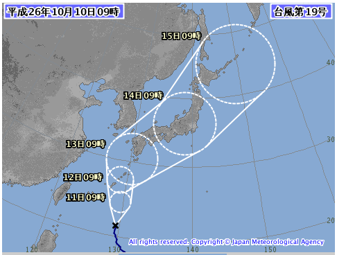 台風19号気象庁進路予想10月10日