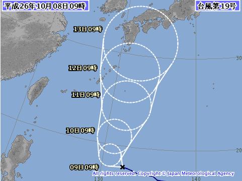 気象庁台風19号ヴォンファン進路予想