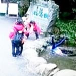 中国の山岳リゾートで観光客が井戸に落下する瞬間を激写!?