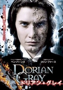 drian gray dvd