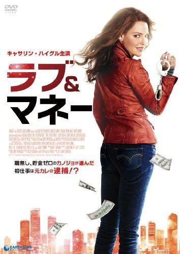 love & money_dvd