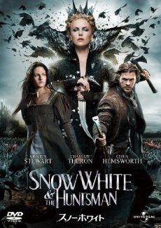 snow white_dvd