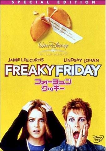 freakyfriday_dvd