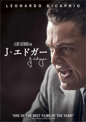 j.edgar_dvd